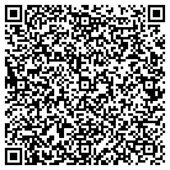 QR-код с контактной информацией организации Кидс Тревел, ООО