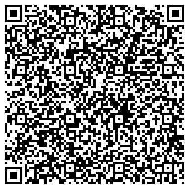 QR-код с контактной информацией организации Учебный центр Марика, ООО
