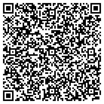 QR-код с контактной информацией организации cOMe on YOGA, СПД
