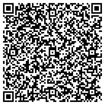 QR-код с контактной информацией организации АртКосмо, ООО