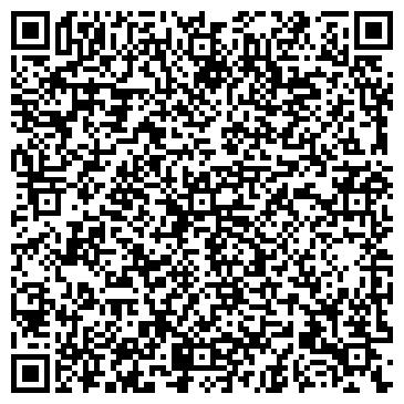 QR-код с контактной информацией организации Студия Стиль, ЧП