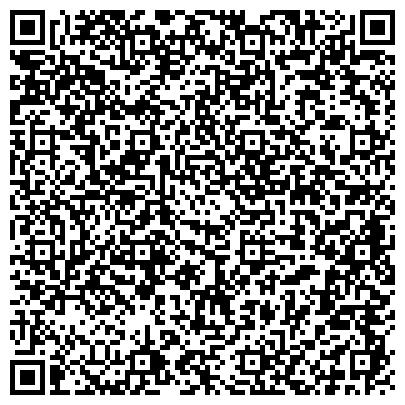 QR-код с контактной информацией организации Визажист Татьяна Семеняк, СПД