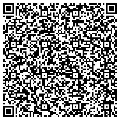 QR-код с контактной информацией организации Школа декоративного вязания Арт Ажур, ЧП