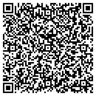 QR-код с контактной информацией организации Кремко, СПД