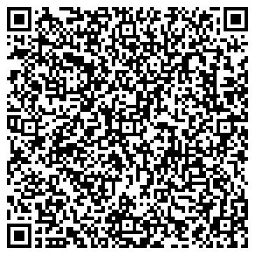 QR-код с контактной информацией организации Ильяди, ЧП