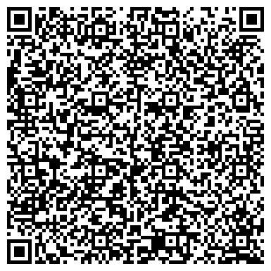 QR-код с контактной информацией организации Учебная студия MarAmax School, ООО