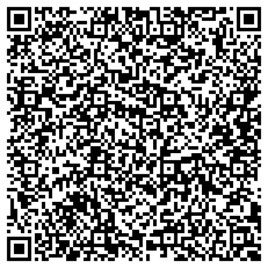 QR-код с контактной информацией организации Студия красоты Beauty star STUDIO, ООО
