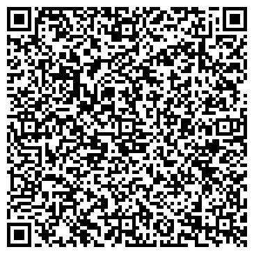 QR-код с контактной информацией организации Студия стиля Терра Вива, ЧП