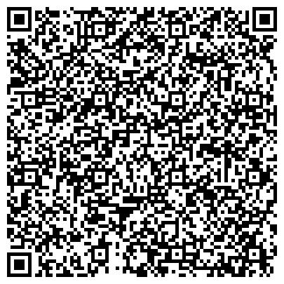 QR-код с контактной информацией организации Учебный центр оперативно-спасательной службы гражданской защиты, ООО