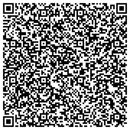 QR-код с контактной информацией организации Школа стиля и визажа Матильды Иноземцевой, ЧП