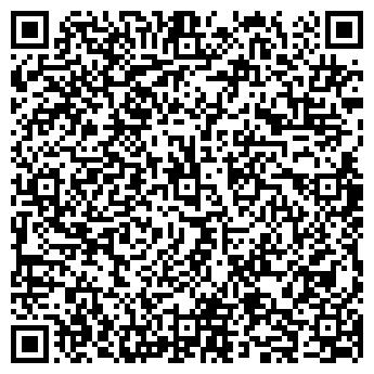 QR-код с контактной информацией организации R.S.O.