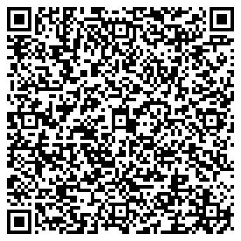 QR-код с контактной информацией организации Happy Kids, Компания