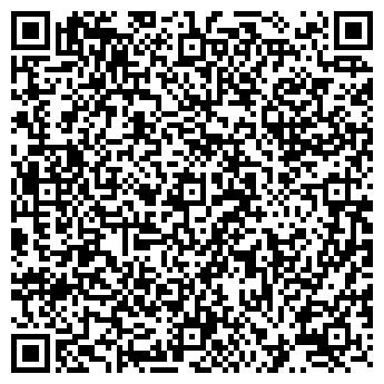 QR-код с контактной информацией организации Огненное шоу К.О.Т., СПД