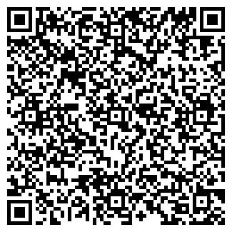QR-код с контактной информацией организации Учебный Центр Проминь,
