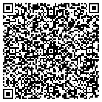 QR-код с контактной информацией организации МУК, Учебный центр