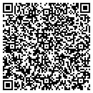 QR-код с контактной информацией организации ЕРК ,ООО