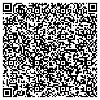 QR-код с контактной информацией организации Учебный центр Ленокс, СПД