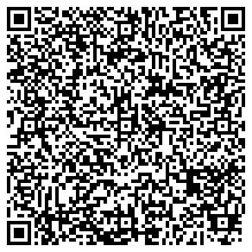 QR-код с контактной информацией организации Орбис-Т, ООО