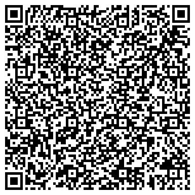 QR-код с контактной информацией организации Компьютерная академия Шаг, Киевский филиал