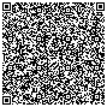 QR-код с контактной информацией организации Черкасский бизнес-центр (Общество специалистов по промышленному менеджменту), компания
