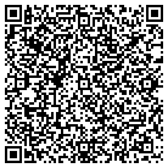 QR-код с контактной информацией организации Фортуна, ЧП