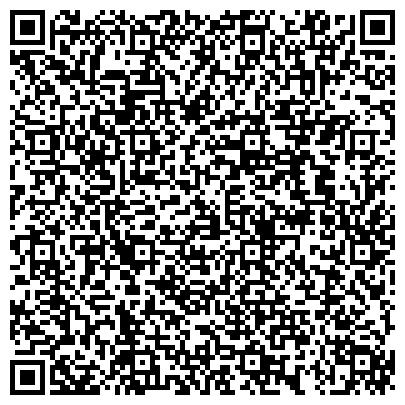 QR-код с контактной информацией организации Региональный центр компьютерного обучения, ООО