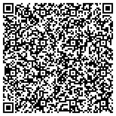 QR-код с контактной информацией организации Первая автошкола водительского мастерства, ООО