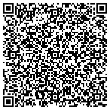 QR-код с контактной информацией организации Автошкола на Дорогожичах, ООО