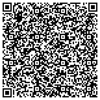 QR-код с контактной информацией организации Автошкола Алькор (Харьков), ООО