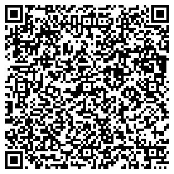 QR-код с контактной информацией организации ITstudy, ЧП
