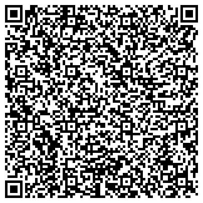 QR-код с контактной информацией организации Учебный центр специалистов морского транспорта, ООО