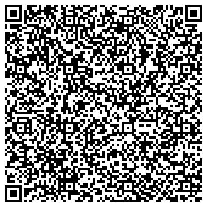 QR-код с контактной информацией организации Киевский национальный университет культуры и искусств, ОП, Николаевский филиал