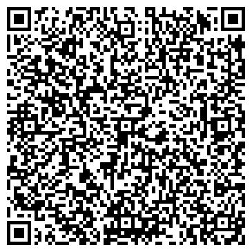 QR-код с контактной информацией организации Компьютерные курсы Бейсик, ЧП