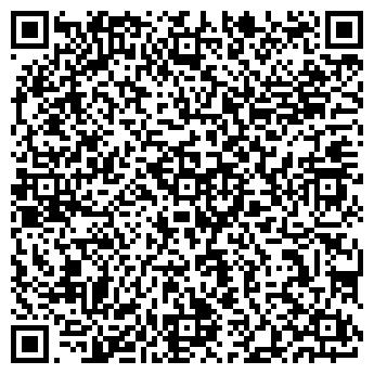 QR-код с контактной информацией организации Master Drive, ЧП