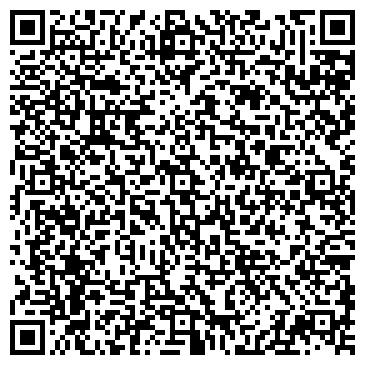 QR-код с контактной информацией организации Автошкола Сигнал, ООО
