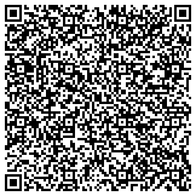 QR-код с контактной информацией организации Автошкола Вираж, ООО