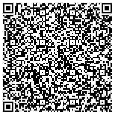 QR-код с контактной информацией организации Студия Стиля Бигуди, ЧП