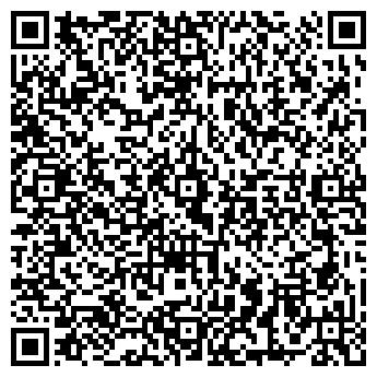 QR-код с контактной информацией организации Логос и Эргос, ООО