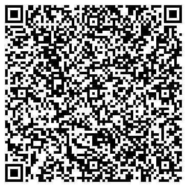 QR-код с контактной информацией организации Профессионал, Компания