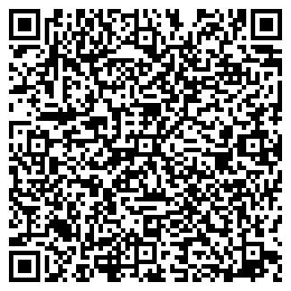 QR-код с контактной информацией организации Айтидо, ЧП