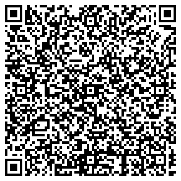 QR-код с контактной информацией организации Вокальная студия АтмАсфера