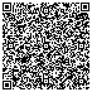QR-код с контактной информацией организации Школа студия красоты Лента, ЧП