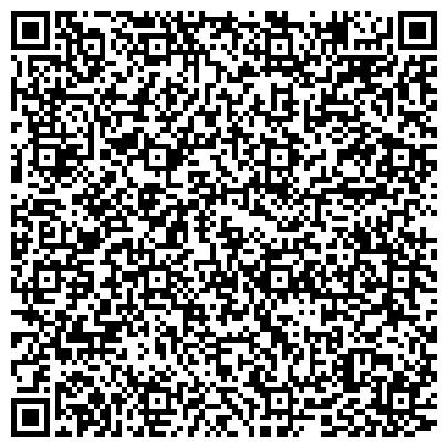 QR-код с контактной информацией организации Компьютерная академия ШАГ, ООО