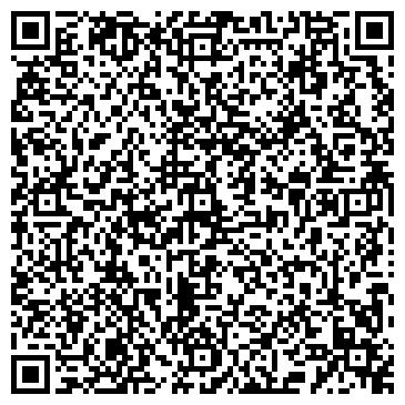 QR-код с контактной информацией организации Стейр-Лайф (Stair-Life), ЧП