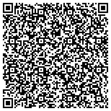 QR-код с контактной информацией организации Первые Региональные курсы, ООО