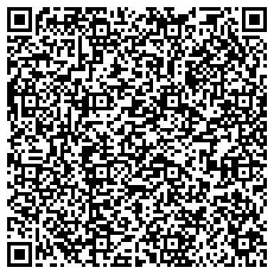 QR-код с контактной информацией организации IT-prestige (Дяченко А.В., ЧП)