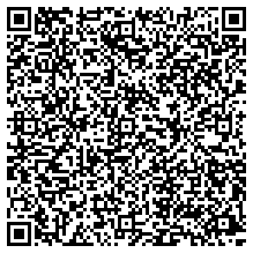 QR-код с контактной информацией организации Учёбный центр Космо-Трейд, ООО