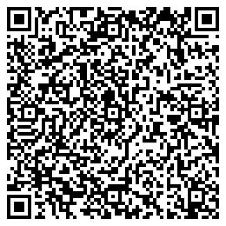 QR-код с контактной информацией организации UIM Communications, СПД