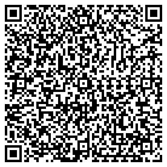 QR-код с контактной информацией организации Авто МАГ, ООО