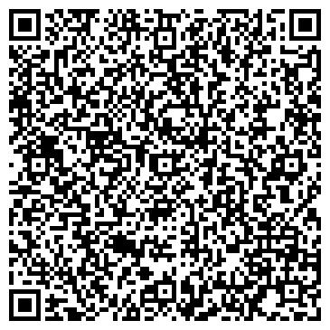 QR-код с контактной информацией организации Драйвер, ООО